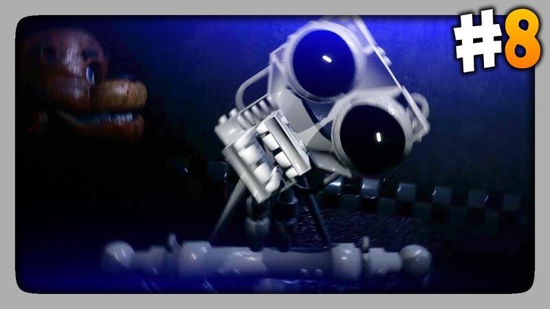 ОТКРЫВАЕМ СЕКРЕТНОГО АНИМАТРОНИКА! ✅ Creepy Nights at Freddy's Прохождение 8