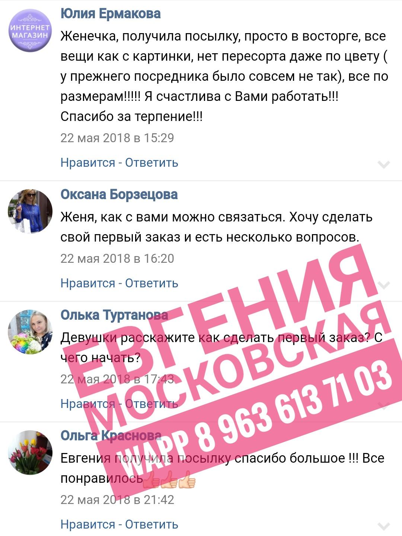 """Надежный и проверенный посредник по рынку """"Садовод"""" FVVjxNSu2S4"""