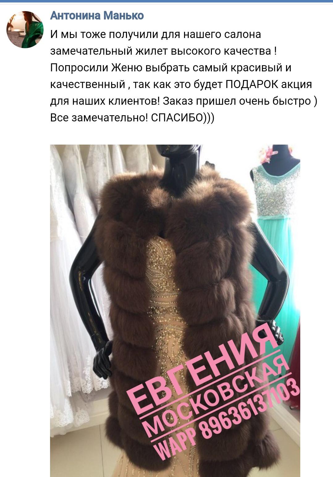 """Надежный и проверенный посредник по рынку """"Садовод"""" JSUiyRJrBWs"""