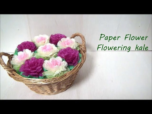 (ペーパーフラワー)簡単!葉牡丹の作り方【DIY】(Paper Flower) Easy!How to make flowering kale