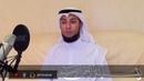Джибриль Вахаб Очень красивое чтение Корана.Surah muminun