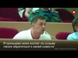 Саратовскому депутату пригрозили уголовным делом за критику преступной власти