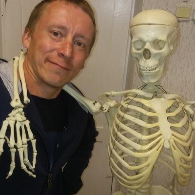 Александр Калякин