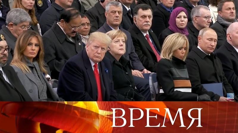 Мировые СМИ разбирают посекундно парижскую встречу Владимира Путина и Дональда Трампа.