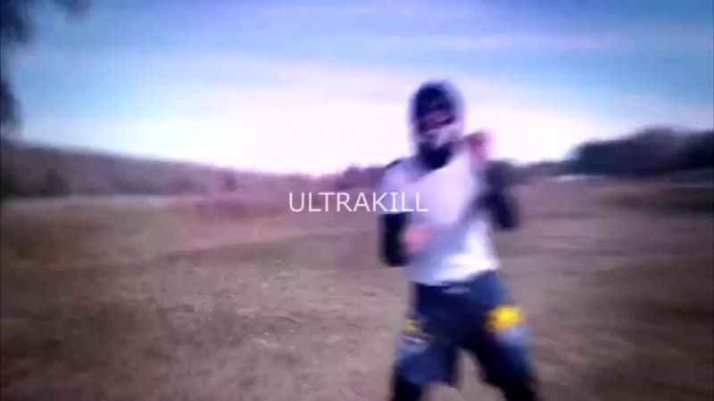 Любимов брат спасибо - UltraKill ♥