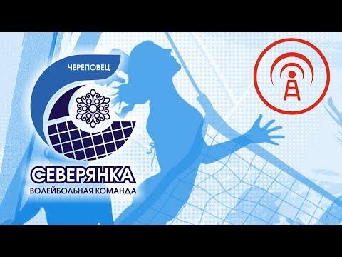 Северянка 2 Искра АМОНД 2 Самара Высшая лига Б 23 сентября 2018 года