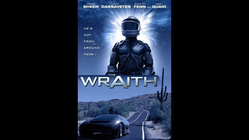 Дух мщения The Wraith (1986) The Wraith (1986) Немахов,BDRip HD.720
