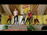 Танец PSY-Daddy