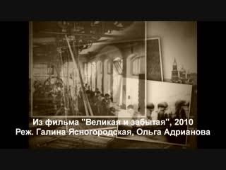 Россия в 1914 году. Из фильма