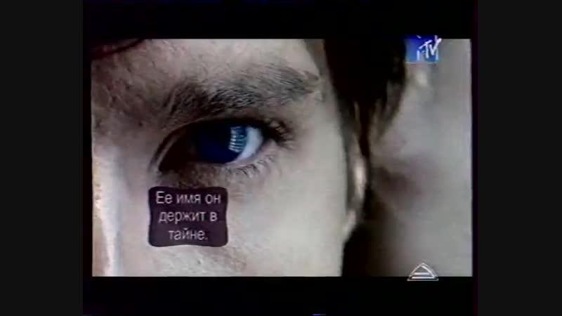 (staroetv.su) Музыкальное чтиво (MTV, 1999) Начало передачи