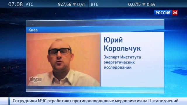 Новости на Россия 24 • Украинские АЭС небезопасны отрасль отчаянно нуждается в средствах
