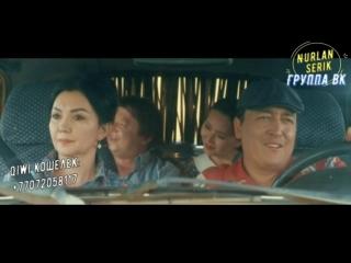Шабдалы (2018). Полный фильм