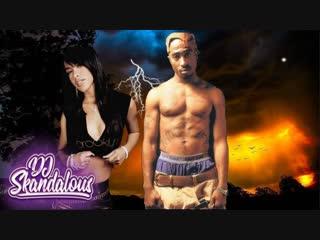 Aaliyah 2Pac - Would U Die 4 Me [2018]