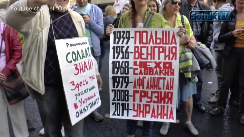 Истоки путинизма