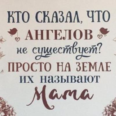 Лариса Гришина