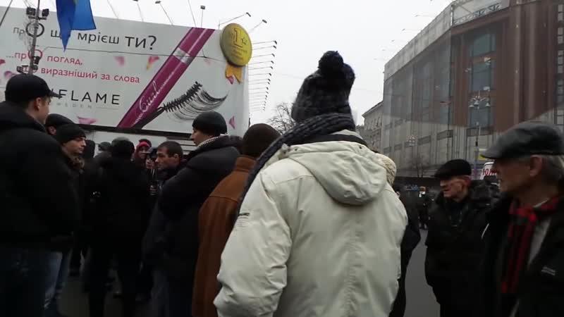 Киев 8 февраля 2014 Рулев ходит по майдановцам