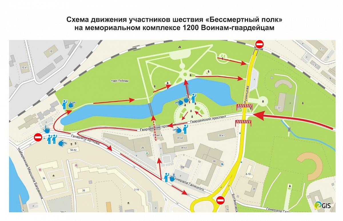 ыва«Бессмертный полк» в Калининграде 2019: Опубликована схема движения колонны