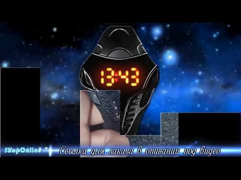 LED часы Iron Cobra (Ирон Кобра) - отзывы. Часы Iron Cobra купить.