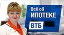 Ипотека ВТБ от 8,9%   Первоначальный взнос в ВТБ 2018. Ипотека без гражданства в ВТБ в 2018 г   стаж