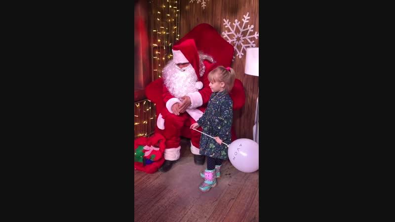 Дед Мороз и моя Катюша 😊😘