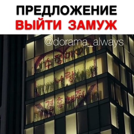 """СВАДЕБНЫЕ И ВЕЧЕРНИЕ ПЛАТЬЯ on Instagram: """"😍😍😍 -- взято у @dorama.always—————————————- СТАВИМ ЛАЙК ❤️❤️❤️…"""""""