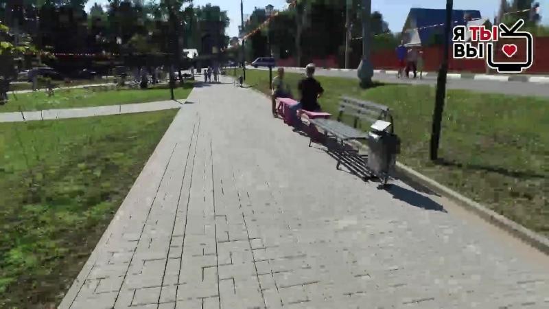 Открытие новой пешеходной зоны в Хотьково