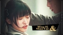Ming Si x Shan Cai {даже если} meteor garden 2018