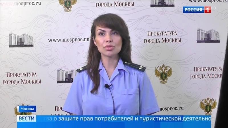 Вести-Москва • Делом Натали Турс занялась прокуратура Москвы