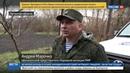 Новости на Россия 24 • В Донбассе под обстрел силовиков попали журналисты и СЦКК