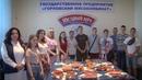 Экскурсия на ГП Горловский мясокомбинат
