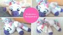 AMIGURUMI UNICORNO TUTORIAL Unicorn crochet 💕