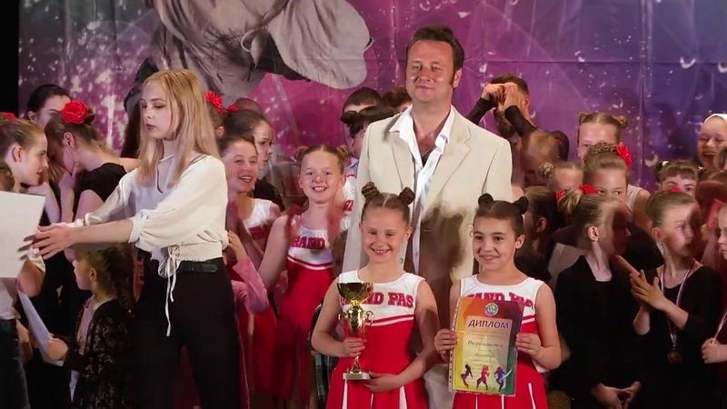 Международный фестиваль-конкурс «БРАВО ДЕТИ»