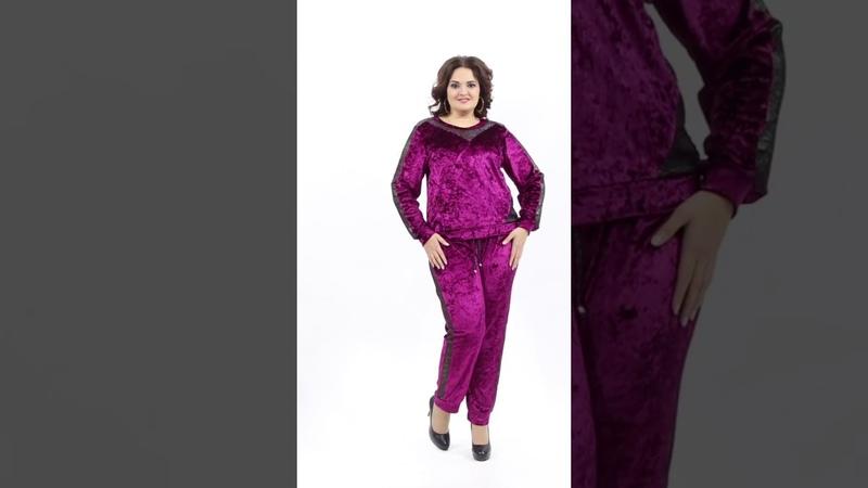 Эксклюзивный костюм К5 3737 3 свободного силуэта из трикотажного бархата цвета фуксии смотреть онлайн без регистрации