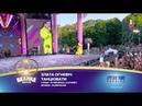 Большая Свадьба 2018, Злата Огнєвіч - Танцювати