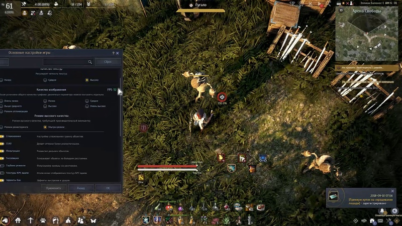 BDO \ FPS lock, rly 200 vs 51~30