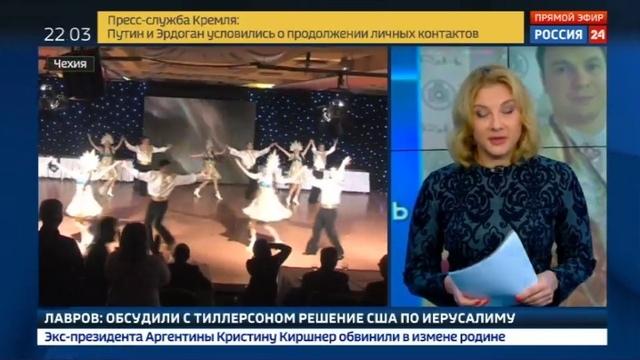 Новости на Россия 24 • В Губкине чиновники отказались наградить танцоров - триумфаторов чемпионата мира