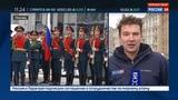 Новости на Россия 24  •  Кулибин XX века: в Москве открыли памятник Михаилу Калашникову