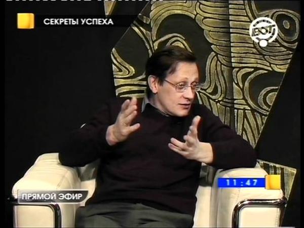 Секреты успеха с Анастасией Зуевой на ВОТот 17_01_12