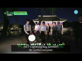 Seoul trip with the [Hot & Young] NCT 12 эпизод