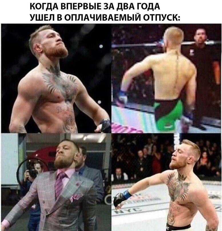 Ренат Степанов |