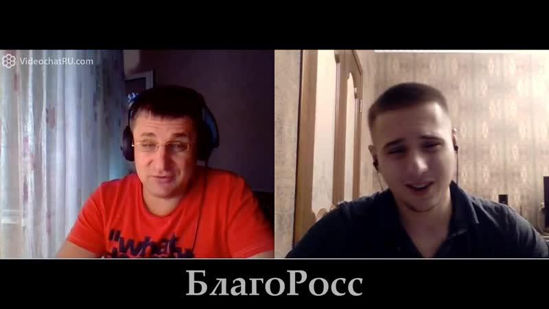 Различия русских и украинцев