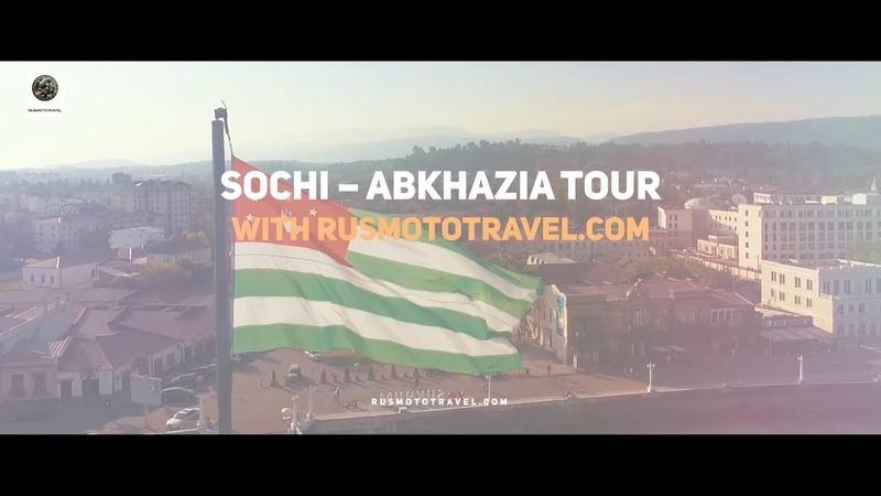 Motorcycle trip to Abkhazia. Discover the Country of the Soul, Located on the Black Sea.