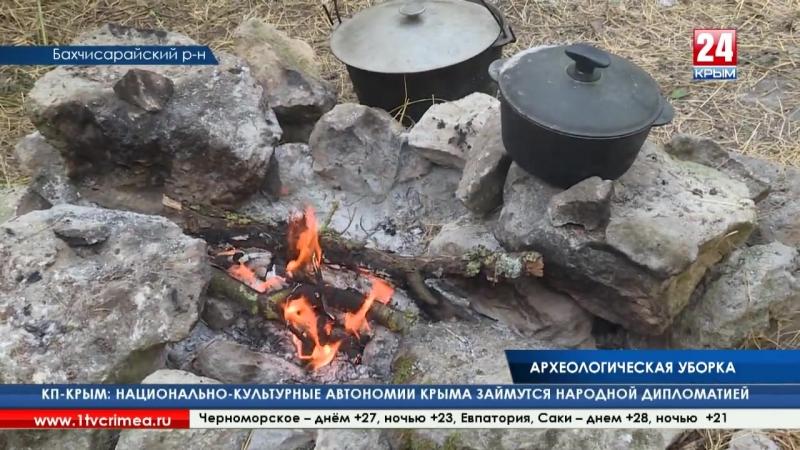 Волонтёры культурологической экспедиции продолжают очищать древние городища Крыма от граффити и мусора