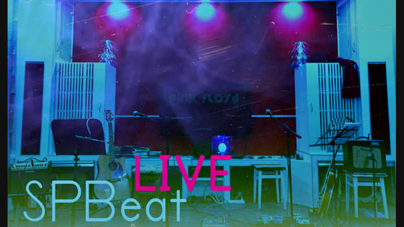 SPBeat LIVE (Pink Floyd - Comfortably Numb cover)