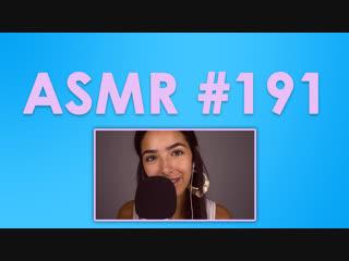 #191 ASMR ( АСМР ): Glow - рейки, движение рук, звуки рта, ролевая игра