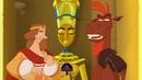 Три богатыря и принцесса Египта 2017 Россия Мультфильм