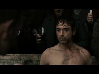 Возможность плевать в затылок - нейтрализована - Шерлок Холмс [ Sherlock Holmes боевик, комедия, криминал Роберт Дауни мл.]