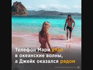 История молодой пары: 22 страны за 22 месяца - vk.com/p.obrazovanie