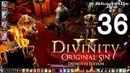 Divinity Original Sin 2 Прохождение 36 Вкус свободы