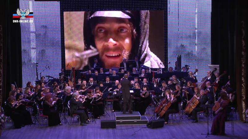 В Донецке прозвучала полная версия сюиты к фильму «Сибирский цирюльник»